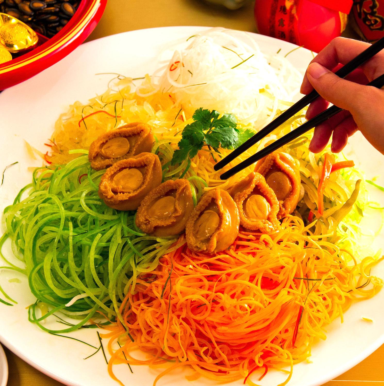 風生水起鮑撈起 - 2020新春盆菜