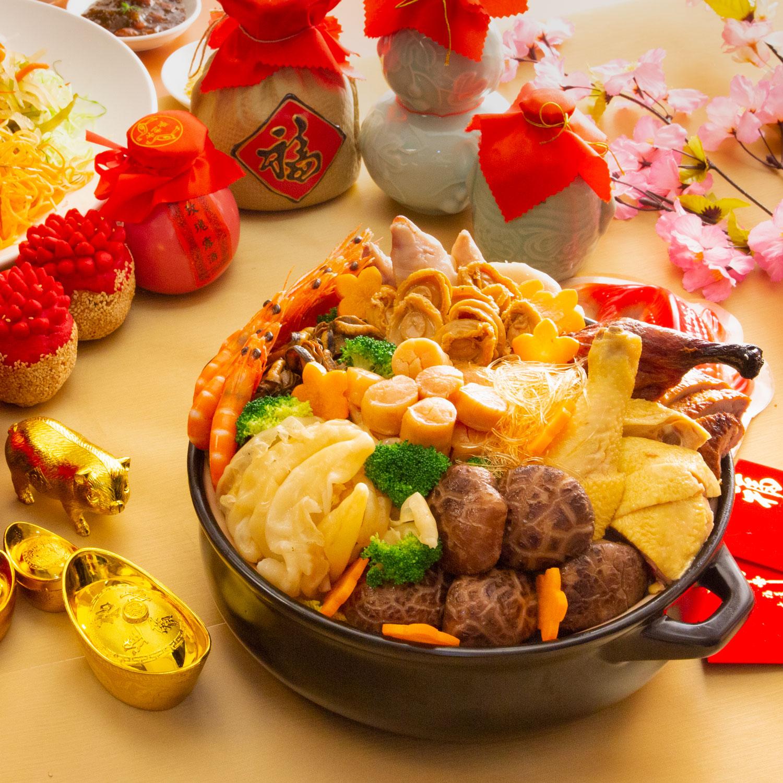 8人招財進寶一品鮑魚花膠盆菜 - 2020新春盆菜