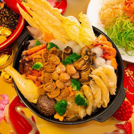 一品鮑魚花膠燉雞湯盆菜 (8人份)